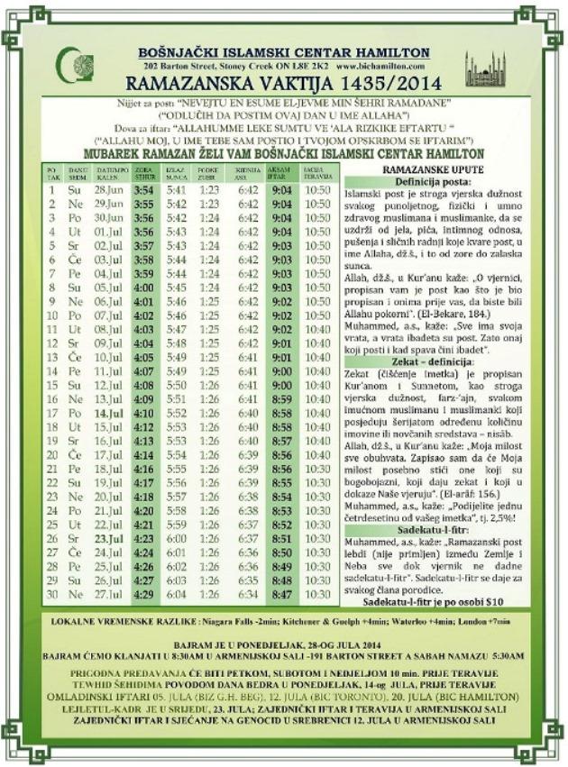Ramazanska Vaktija 1435-2014